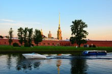 Peter And Paul Fortress, Saint...