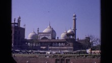 1970: Across The Street View Of A Mosque On A Gorgeous Day A Little Traffic Seen INDIA