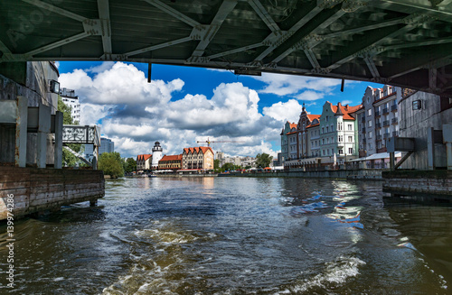 Fotografía  Kaliningrad