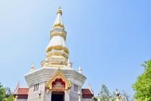 Beautiful Pagoda At Wat Hin Mak Peng In Nong Khai Province, Thailand
