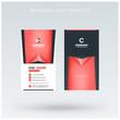 Modern Creative Vertical Red Business Card Template. Flat Design Vector Illustration. Stationery Design