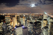 New York at night. New York City Manhattan panorama