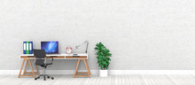 Office / Wall / Copyspace / Table / Notebook