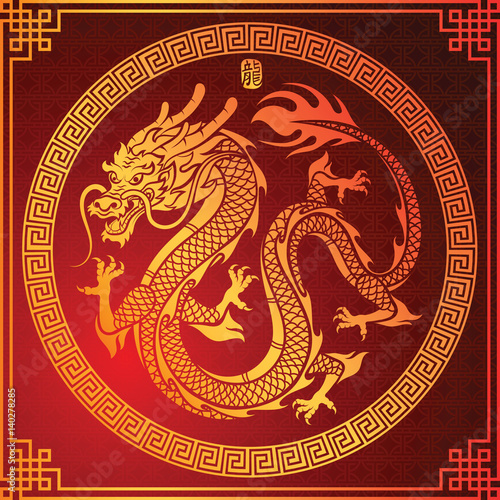 Plakat chiński smok wektor