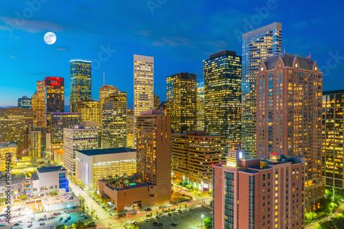 Seoul Downtown Houston skyline
