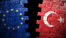 EU And Turkey Flag On A Brick ...