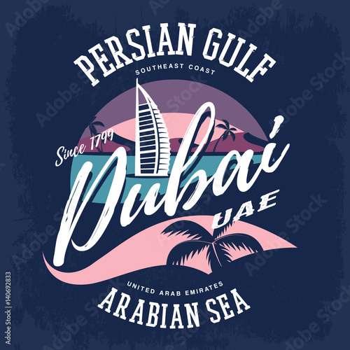 Hotel Burj Al Arab as Dubai or UAE sign Poster