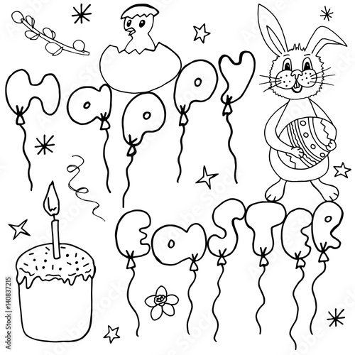 Photo Stands Baby room Happy Easter Hand Drawing Banner