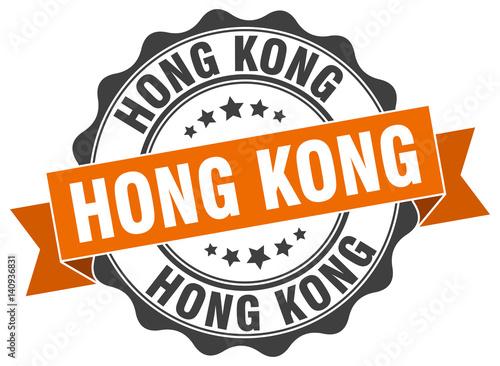 Photo  Hong Kong round ribbon seal
