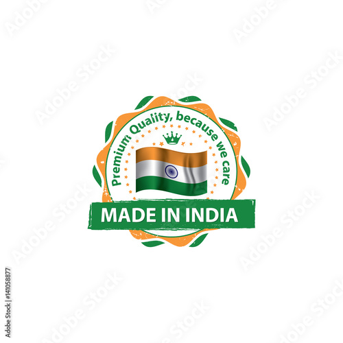 Made in India  Premium quality, because we care - grunge
