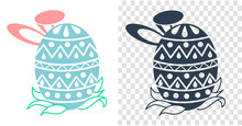 Easter Icon In The Form