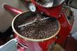 Kaffeebohnen aus Boquete Panama