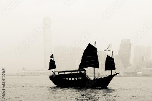Photo  Chinese Junk Boat