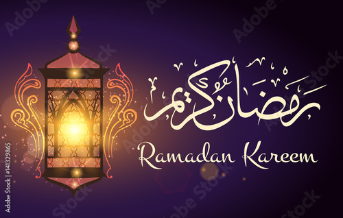 Beauty ramadan greeting background with traditional arabic ramadane beauty ramadan greeting background with traditional arabic ramadane lamp illuminated vector illustration m4hsunfo
