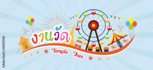 """Valokuva  Thai Temple Fair, Typeface with Objects and Icons, (Thai Characters """"Ngan Wat"""" -"""