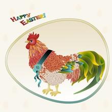Easter Cock In Egg Frame Weari...