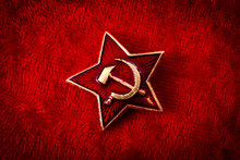 Old Soviet Badge With The Red ...