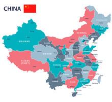 China - Map And Flag - Illustration