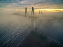 Morning Fog. Bridge In A Dense Fog. St. Petersburg. The Bridge In The Fog.
