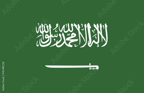 flaga-arabii-saudyjskiej