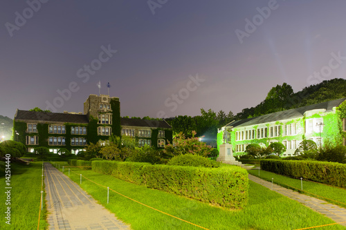 Main historical and administrative building of Younsei University - Seoul, South Canvas Print