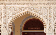 Architectural Detail In Jaipur City Palace, Rajasthan, India. Palace Was The Seat Of The Maharaja Of Jaipur, The Head Of The Kachwaha Rajput Clan