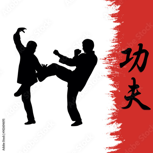 Fotografia  Illustration, men demonstrate Kung Fu and a hieroglyph.