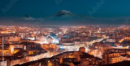 Night in Yerevan, Armenia from Cascade Canvas Print