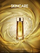 Cosmetic Golden Essence