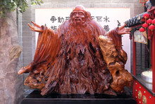 Statue On Pedestal Of Chinese Wise Man Confucius. He Was A 5th Century BC Teacher, Politician And Philosopher And Is Widely Revered Across China In Beijing, China