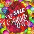 Easter egg sale banner background template. Vector illustration for wallpaper, flyers, invitation, posters, brochure, discount voucher, banner.