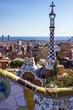 Barcelona park Guell, Gaudi