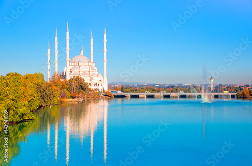 The Stone Bridge and Sabanci Mosque, Adana, Turkey Canvas Print