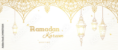 Fotografie, Obraz  Vector banner for Ramadan Kareem greeting.