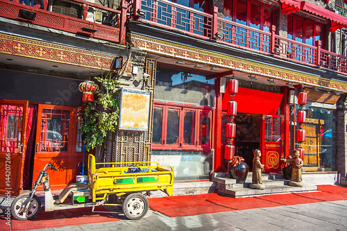 Photo sur Aluminium Pekin Huguosi Street im Stadtteil Xicheng Peking China