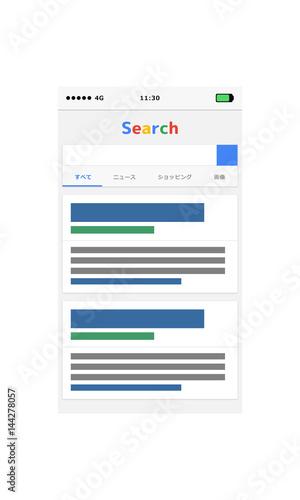 検索画面スマホのイラスト素材 Adobe Stock でこのストック