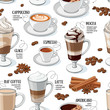 Coffee types seamless pattern