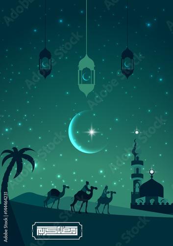 Ramadan greetings in arabic script an islamic greeting card for ramadan greetings in arabic script an islamic greeting card for holy month of ramadan kareem m4hsunfo