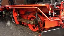Lokomotive Der Schmalspurbahn ...