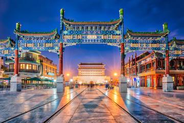 Fototapeta Beijing Zhengyang Gate Jianlou in Qianmen street in Beijing city, China
