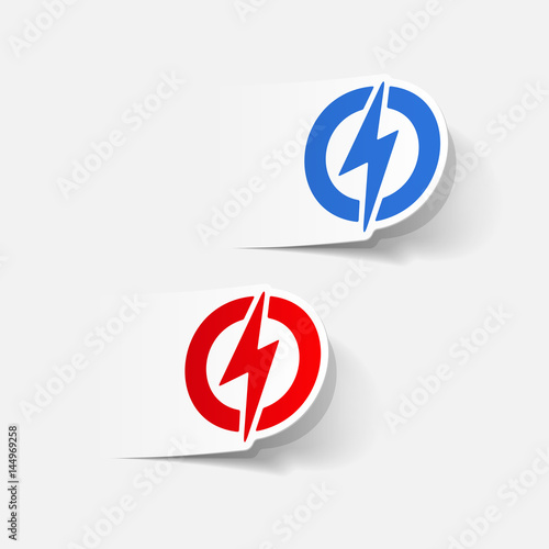 realistic design element: lightning bolt - Buy this stock vector and
