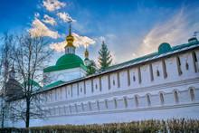 Wall Of St. Danilov (Daniel) Monastery, Moscow, Russia