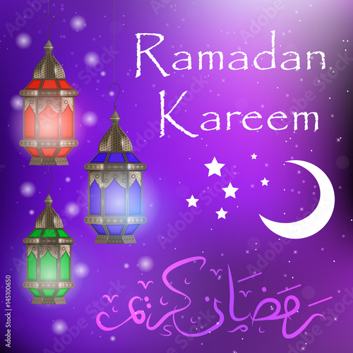 Ramadan kareem greeting card with lanterns template for invitation ramadan kareem greeting card with lanterns template for invitation flyer muslim religious holiday stopboris Images