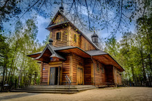 Holy Place Of Eastern Orthodox...