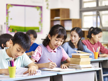 Asian Elementary Students In C...
