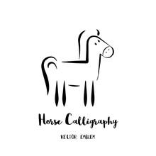 Vector Horse Calligraphy Emblem