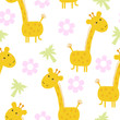 Cute giraffe Pattern print for kids