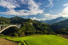 Rice Field Landscape And Arch Bridge In Takachiho, Miyazaki, Japan.