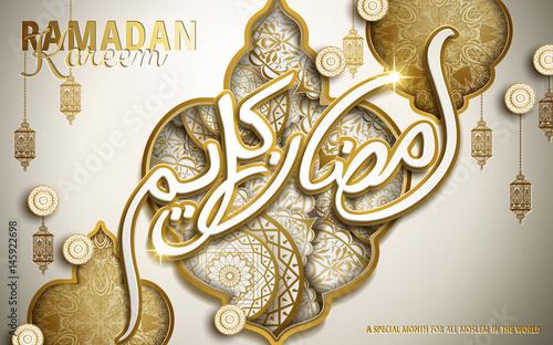 Photo calligraphy design for Ramadan