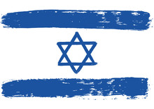 Israel Flag Vector Hand Painted With Rounded Brush